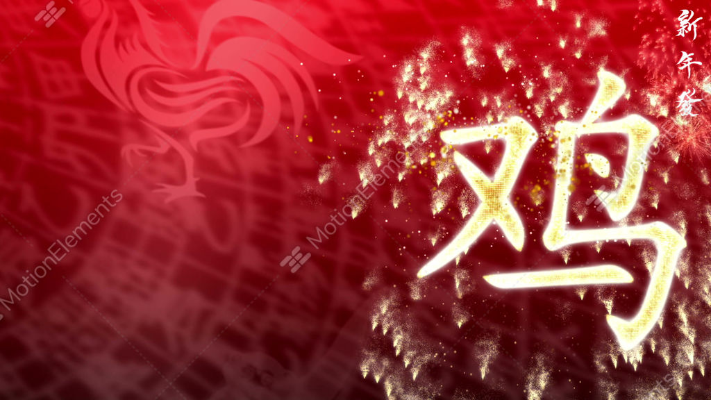 chinese new year digital particles background stock video footage