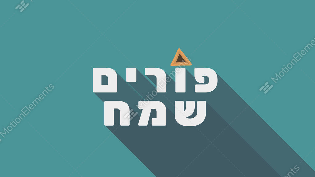 Purim holiday greeting animation with text in hebrew purim sameach purim holiday greeting animation with text in hebrew stock video footage m4hsunfo