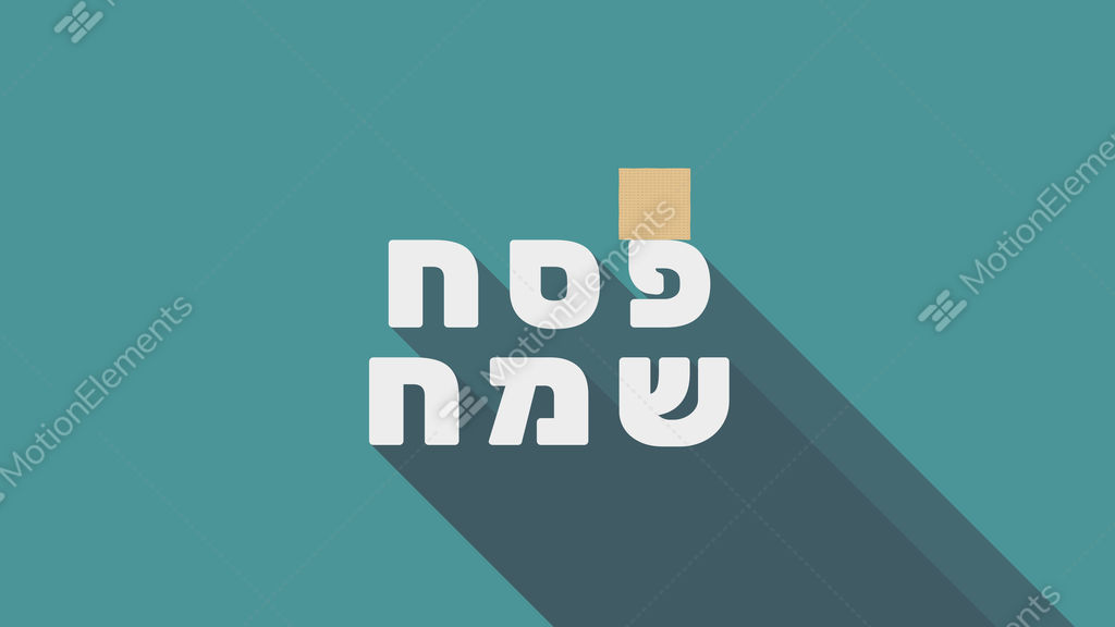 Passover holiday greeting animation with matzah icon and hebrew text passover holiday greeting animation with matzah icon and hebrew text stock animation 11470459 m4hsunfo