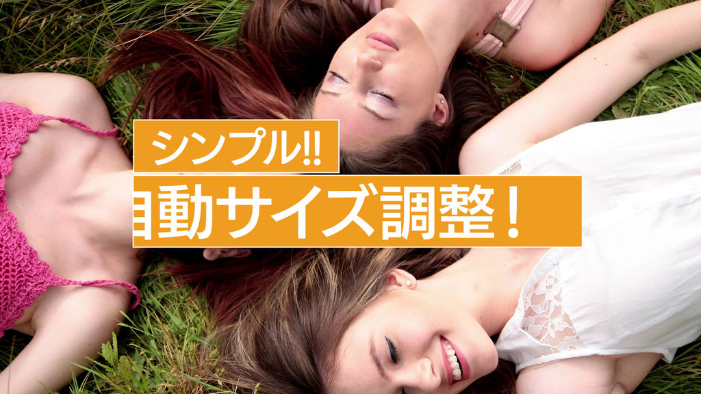 Simple JAPAN Telop After Effects templates