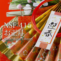188-Japanese New Year