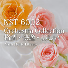 Orchestra Collection Vol.7