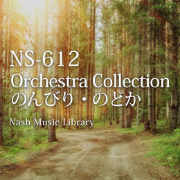 Orchestra Collection Vol.1 (2) 1