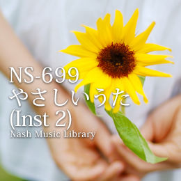 Gentle Songs-Instrumental (2)